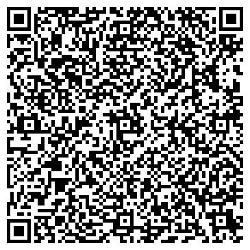 QR-код с контактной информацией организации СПД Бельмега И. Д.