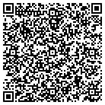 """QR-код с контактной информацией организации ТОВ""""Алмазинструмент"""""""