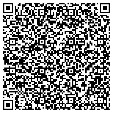 QR-код с контактной информацией организации ЗАО МОЖАЙСКАЯ ДОРОЖНО-СТРОИТЕЛЬНАЯ ПЕРЕДВИЖНАЯ МЕХАНИЗИРОВАННАЯ КОЛОННА