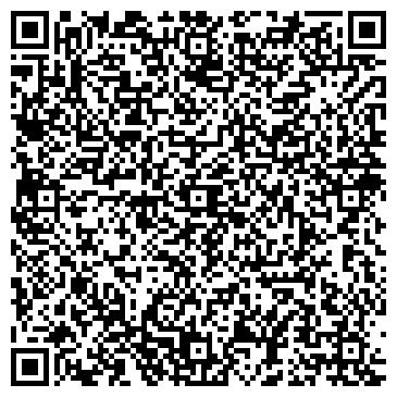 """QR-код с контактной информацией организации ТзОВ """"Фабрика меблів ВЕЕМ"""""""