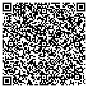 QR-код с контактной информацией организации Общество с ограниченной ответственностью СПЕЦПРОМАРМ, ООО