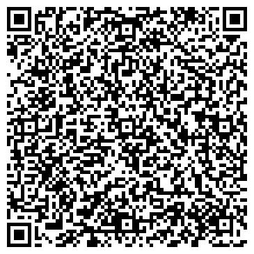 QR-код с контактной информацией организации Фалкон-8 (Falkon-8), ООО