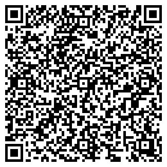 QR-код с контактной информацией организации ЧП ALEX