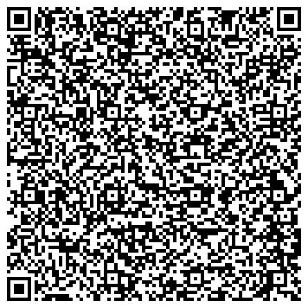 QR-код с контактной информацией организации Корсунь-Шевченковский станкостроительный завод им.Б.Хмельницкого, ПАО