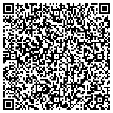 QR-код с контактной информацией организации Класик, ООО