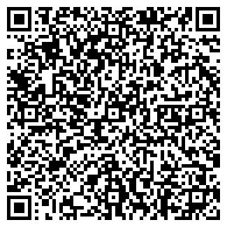 QR-код с контактной информацией организации ООО МОЖАЙСКОЕ СМУ