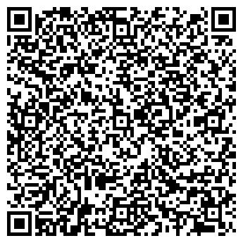 QR-код с контактной информацией организации 4 Cars, ООО