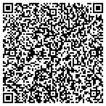 QR-код с контактной информацией организации Умань сервис, ЧП