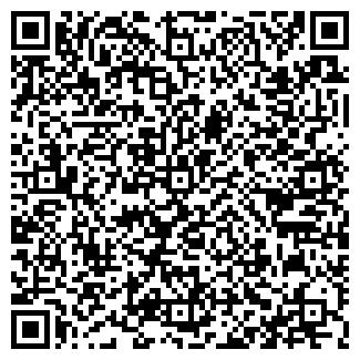 QR-код с контактной информацией организации УТС, ЧП
