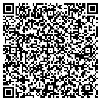 QR-код с контактной информацией организации ЗАО ПМК-285