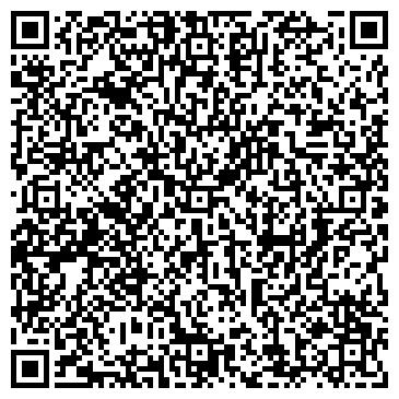 QR-код с контактной информацией организации Частное предприятие ПП «Гал-Новатекс»