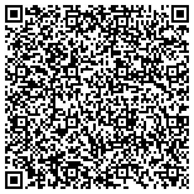 QR-код с контактной информацией организации ООО УВАРОВСКАЯ ПЕРЕДВИЖНАЯ МЕХАНИЗИРОВАННАЯ КОЛОННА № 46