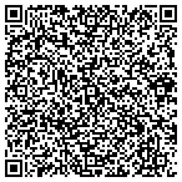 QR-код с контактной информацией организации Стасюк В.В.,СПД