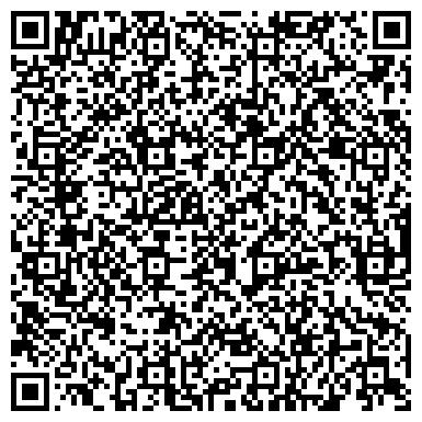 QR-код с контактной информацией организации Альянс-Комплект 2008, ООО