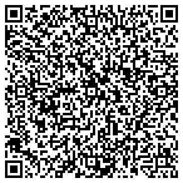 QR-код с контактной информацией организации Автостар Союз, ООО
