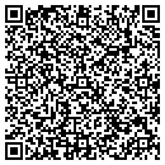 QR-код с контактной информацией организации BALPROFF.RU