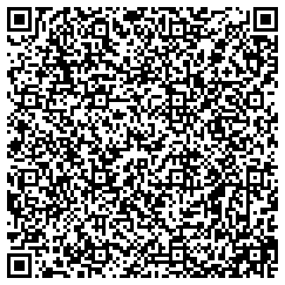 QR-код с контактной информацией организации Экосфера ДжФС, ООО ( ЕКОСФЕРА GFS )