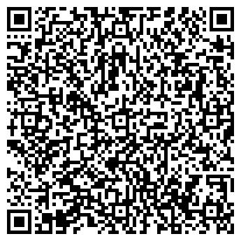 QR-код с контактной информацией организации СТЛ-Групп, ООО
