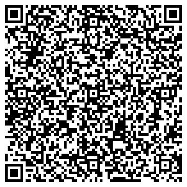 QR-код с контактной информацией организации Карбон, Компания