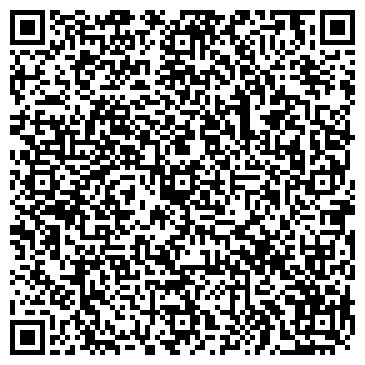 QR-код с контактной информацией организации Маруни-Сервис, ЧП