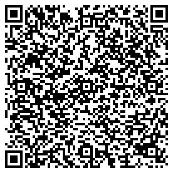 QR-код с контактной информацией организации Италгаз, ООО