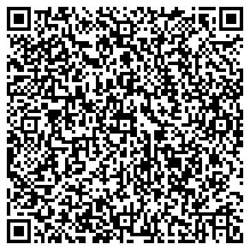 QR-код с контактной информацией организации ФОП Подопри-Гора И. С.