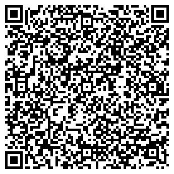 QR-код с контактной информацией организации ОЛЕКС , ООО