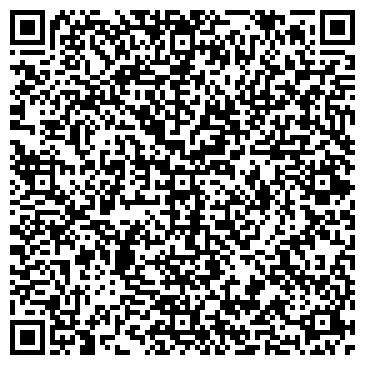 QR-код с контактной информацией организации Тепло-Инвест-Монтаж, ООО (ТеплоИнвестМонтаж)