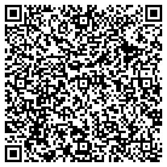 QR-код с контактной информацией организации АнтЭко, ЧП