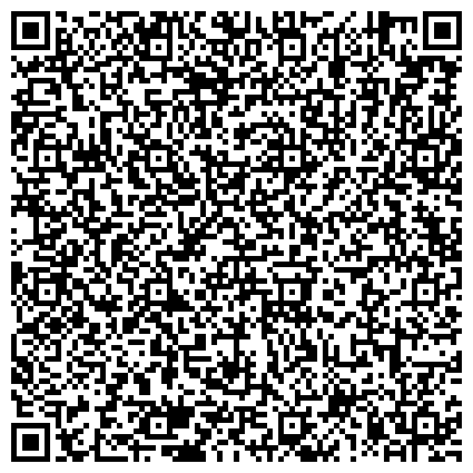 QR-код с контактной информацией организации Частное предприятие Частное предприятие «ФИНАНСОВО-ПРОМЫШЛЕННАЯ КОМПАНИЯ ЧИКО»