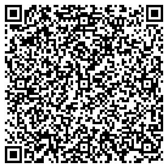 QR-код с контактной информацией организации СПД Хартия