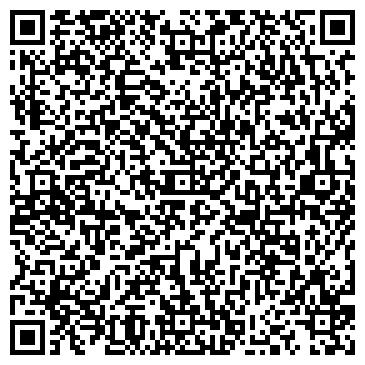 QR-код с контактной информацией организации Юмис, ООО