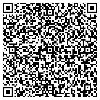 QR-код с контактной информацией организации Дюна, ПКФ