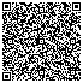 QR-код с контактной информацией организации Лассен, ООО