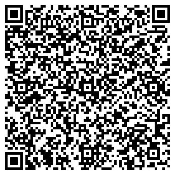 QR-код с контактной информацией организации Твердов, ЧП