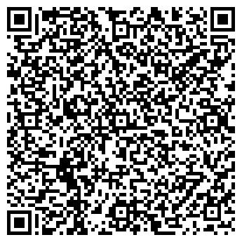 QR-код с контактной информацией организации Энержи, ООО