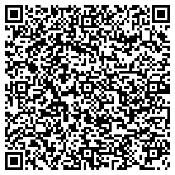 QR-код с контактной информацией организации Интек, Компания