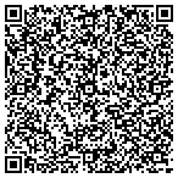 QR-код с контактной информацией организации Гепард (Gepard Company), ООО