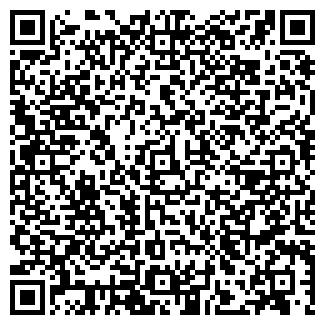 QR-код с контактной информацией организации Ланы LTD