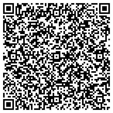 QR-код с контактной информацией организации Ге-Вин, ООО