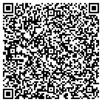 """QR-код с контактной информацией организации Общество с ограниченной ответственностью ТОВ """"АКВАПРОМ"""""""