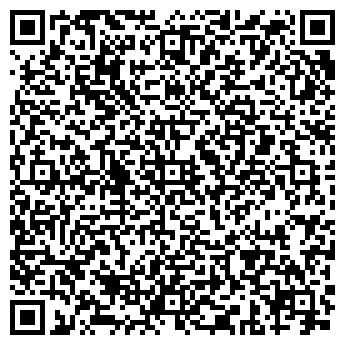 """QR-код с контактной информацией организации Общество с ограниченной ответственностью ООО """"ВУД ЕНД ПЛЕНЕТ"""""""""""