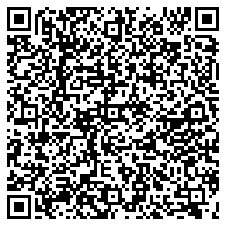 QR-код с контактной информацией организации ПП Шанс+