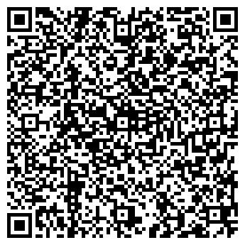 QR-код с контактной информацией организации Вилпу, ООО (WILPU)