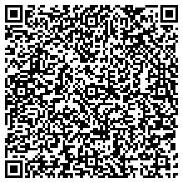 QR-код с контактной информацией организации Украинская насосная компания, ООО