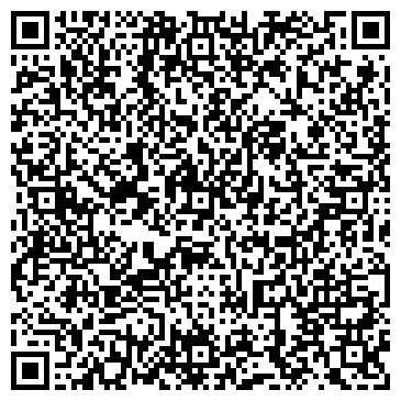 QR-код с контактной информацией организации Лева-Украина, ООО