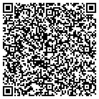 QR-код с контактной информацией организации АВТОМОБИЛИСТ-Р ТОО