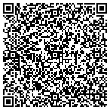 QR-код с контактной информацией организации Тростянецкий машзавод, ООО