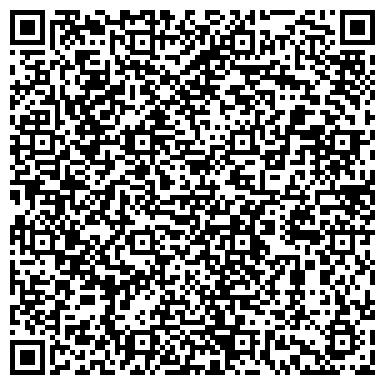 QR-код с контактной информацией организации ВКомфорте (VKomforte), ЧП