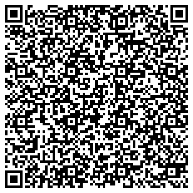 """QR-код с контактной информацией организации ОДО """"Лисичанский желатиновый завод"""""""